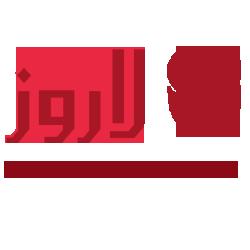 عروض متجر لاروز ليوم 28/8/2016